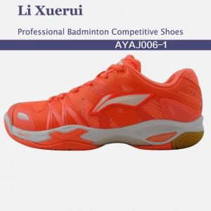 Li-Ning Li Xuerui Women's Professional Badminton Competitive Shoes [AYAJ006-1]