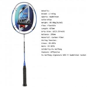Li Ning Pro Master Fu Haifeng Badmionton Racket Air Stream N50 II