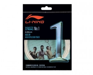 Li-Ning Badminton String No. 1 String in White