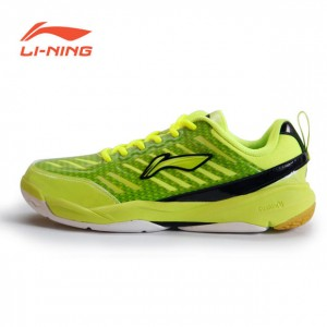 LI-NING Men's Badminton Shoes - Green [AYZK003-2]