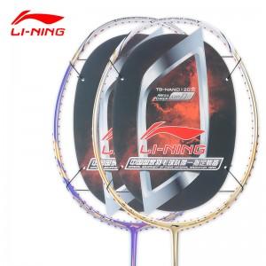 Li-Ning  Badminton Racket Pro Master Air Stream N50 III