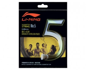 Li-Ning Badminton Racket String No. 5 String in Gold